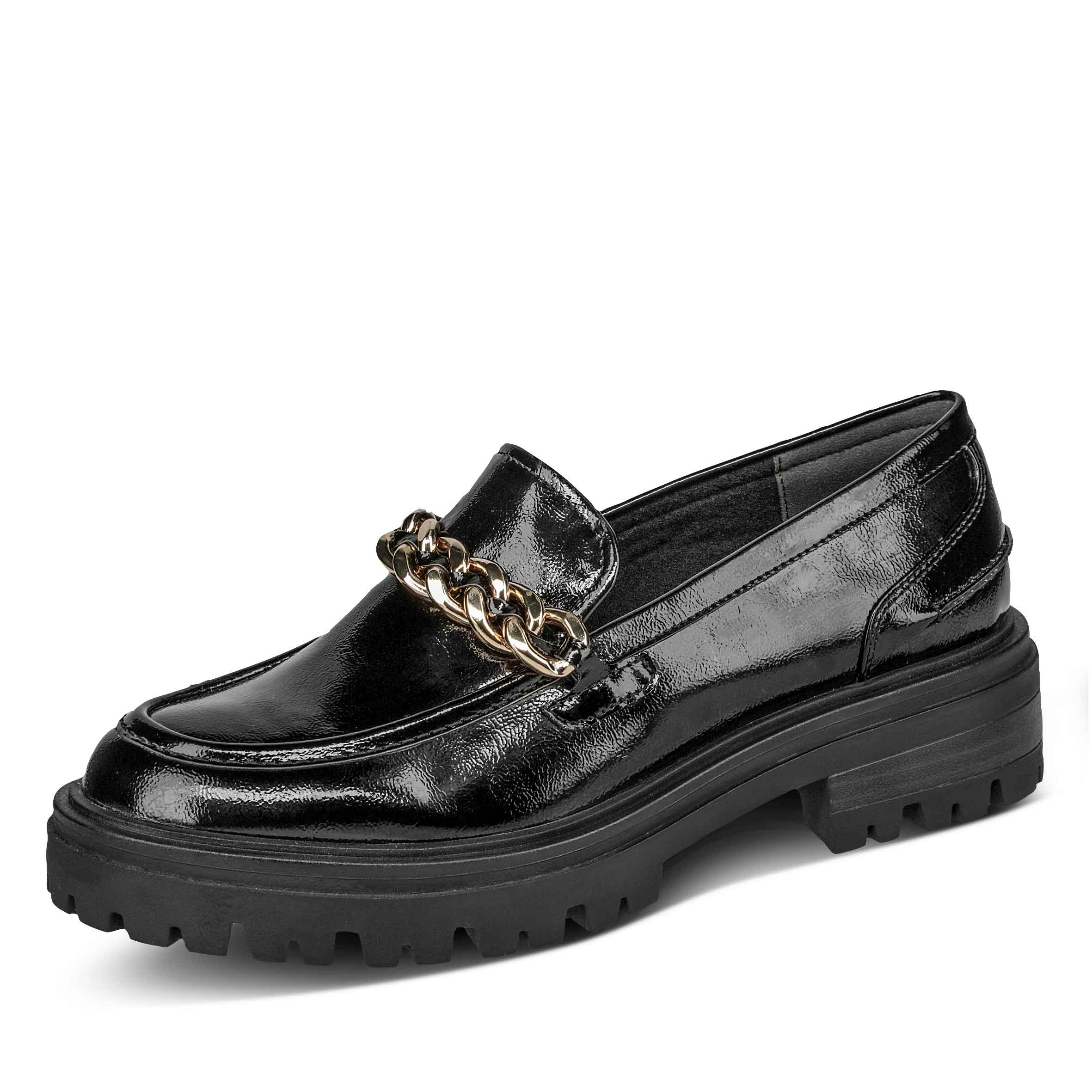 Chunky Loafers/Slippers schwarz