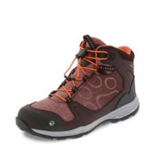Jack Wolfskin Grivla Mid Texapore Outdoorstiefel