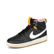 Nike Court Borough Mid 2 Bootie
