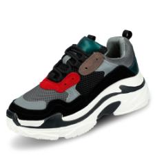 Shoecolate Sneaker