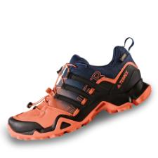 adidas Terrex Swift GORE-TEX Outdoorschuh
