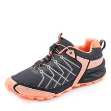 CMP Super X Outdoorschuh