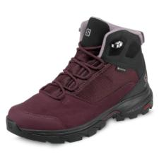 Salomon OUTward GORE-TEX Wanderstiefel