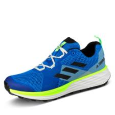 adidas Terrex Two Outdoorschuh