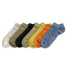 Camano Sneakersocken 7er Pack
